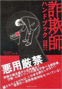 sagishi.jpg