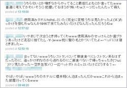 sakuraitwitter02.jpg