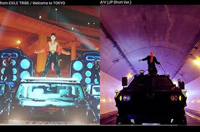 「レコ大」買収疑惑の三代目JSB、今度は新曲「Welcome to TOKYO」にパクリ疑惑! 東京五輪参加は絶望的かの画像1
