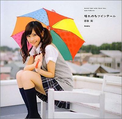 sanohinako0713.JPG