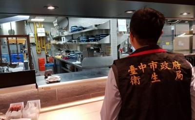 らーめん山頭火が台湾で期限切れ食材を使用し、大炎上「高くて量は少ないクセに!」の画像1