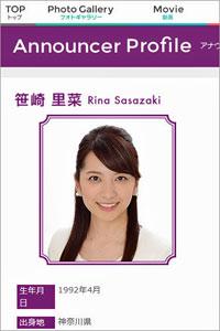 sasazaki0807wbb.jpg