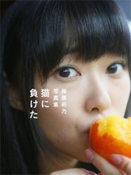 sashiko0130.jpg