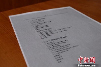 上海ディズニーランドで訴訟トラブル! 「33倶楽部」会員がディズニーを提訴!?の画像1