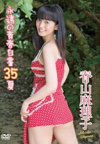 sekiyama0819wb