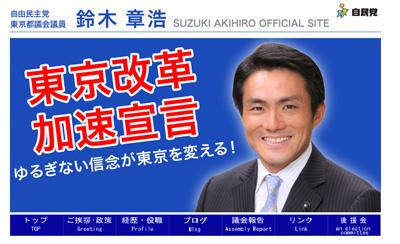 sekuhara_s.jpg