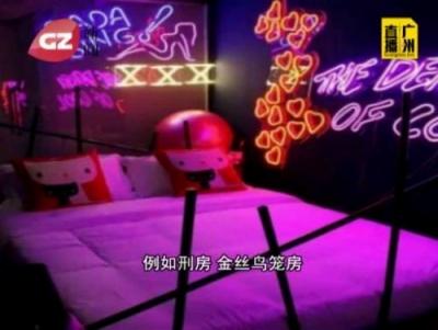 ラブホ、アダルトグッズ店から産婦人科までが軒を連ね……中国の学生街がセックスタウン化してる!?の画像2