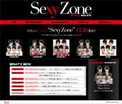 sexyzone1119.jpg