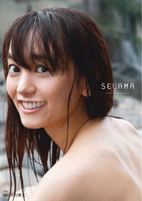 seyama1225.jpg