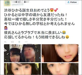 shibuya0302.JPG
