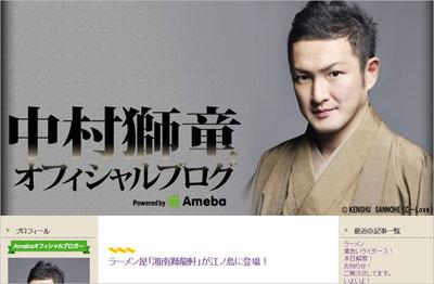 shidonakamura0205.jpg