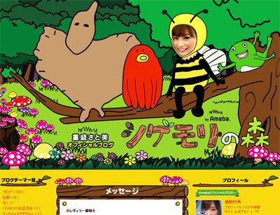 shigemori1014.jpg