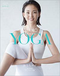 shiho0115.jpg