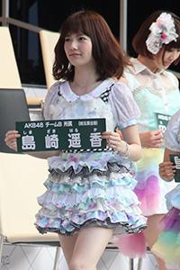 shimazaki0529.jpg