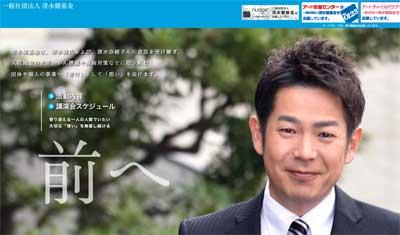 揺れる堺市長選……元読売テレビ・清水健アナ維新から出馬をめぐる炎上の行方の画像1