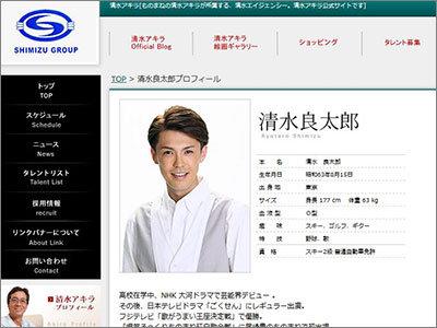 清水良太郎逮捕で混乱! TBSは『ハンチョウ』配信を中止、NHKは『あまちゃん』『功名が辻』対応せずの画像1