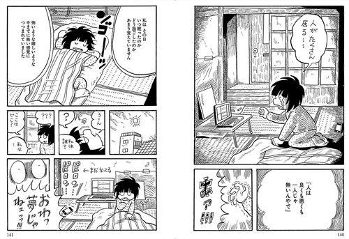昭和漫画を現代へ受け継ぐ漫画家・史群アル仙が語る、ADHDとの付き合い方の画像3
