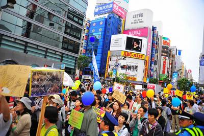 shinjuku_hangenpatsu001.jpg