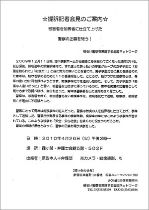 shinjuku_pps.jpg