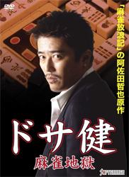 shinobu1219.jpg