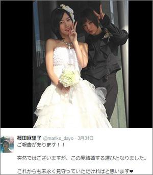 shinoda0403.JPG