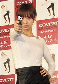 元AKB48・篠田麻里子がローカル番組落ち……起死回生のフルヌードプランとは?の画像1