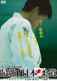 shinohara012s112.jpg