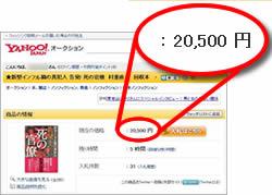 shinokanryou0113.jpg