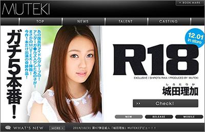 shirota1031.JPG