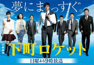 shitamachi1225.jpg
