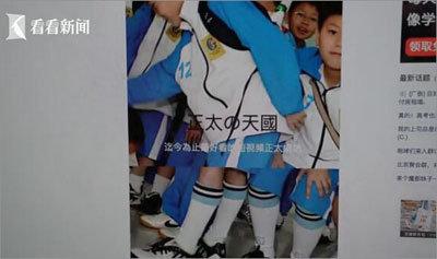 13歳少女とのわいせつ行為を6,400円で……中国「ロリ・ショタ違法サイト」に潜入!の画像1