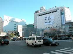 渋谷から、またひとつ書店が消える……「ブックファースト」消滅と渋谷カルチャー終焉への嘆きの画像1