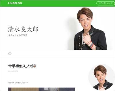 清水アキラ三男、違法賭博疑惑報道で芸能界引退不可避? 昨年8月には「第1子誕生」も……の画像1