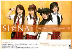 sina_site.jpg