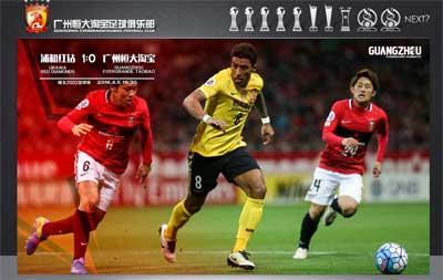 soccer0407