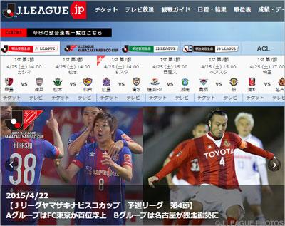 soccer0424.jpg