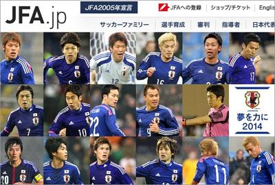 soccer0508.jpg