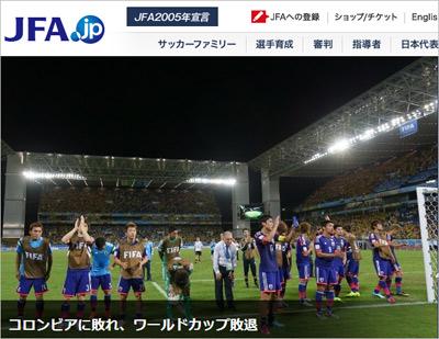 soccer0626.jpg