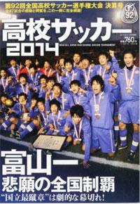 soccer0707.jpg