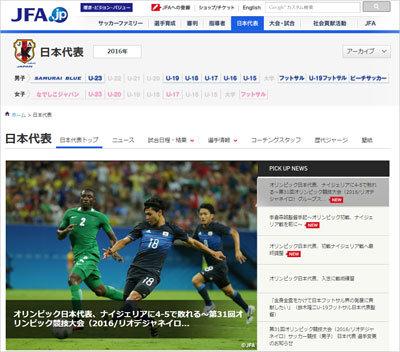 soccer0805.jpg