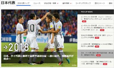 soccer0907.jpg