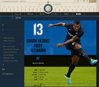 soccer2424.jpg