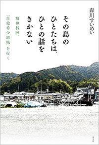 sonoshima.jpg