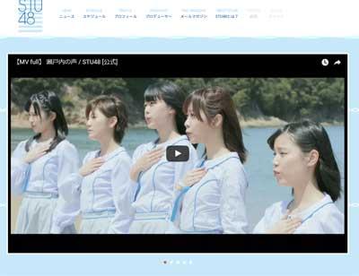 STU48の「船上劇場」計画、無茶すぎて頓挫か? 瀬戸内7県に軋轢も……の画像1