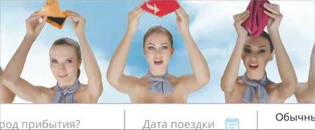 CAたちが裸を張ってPR!? カザフスタン旅行会社のCMが大炎上の画像2