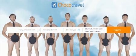 CAたちが裸を張ってPR!? カザフスタン旅行会社のCMが大炎上の画像4