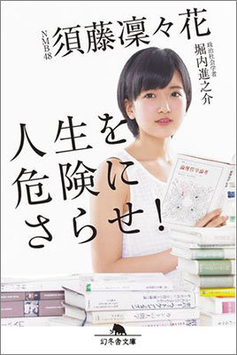 AKB48総選挙フジ中継、視聴率6.1%の大惨事! 今年も御用メディアのイメージ操作相次ぐの画像1