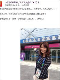 sugiura_nHK.jpg