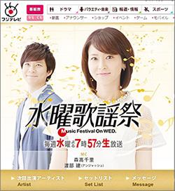 suiyoukayousai0416.JPG
