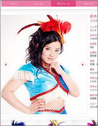 suzukikanon0511.JPG
